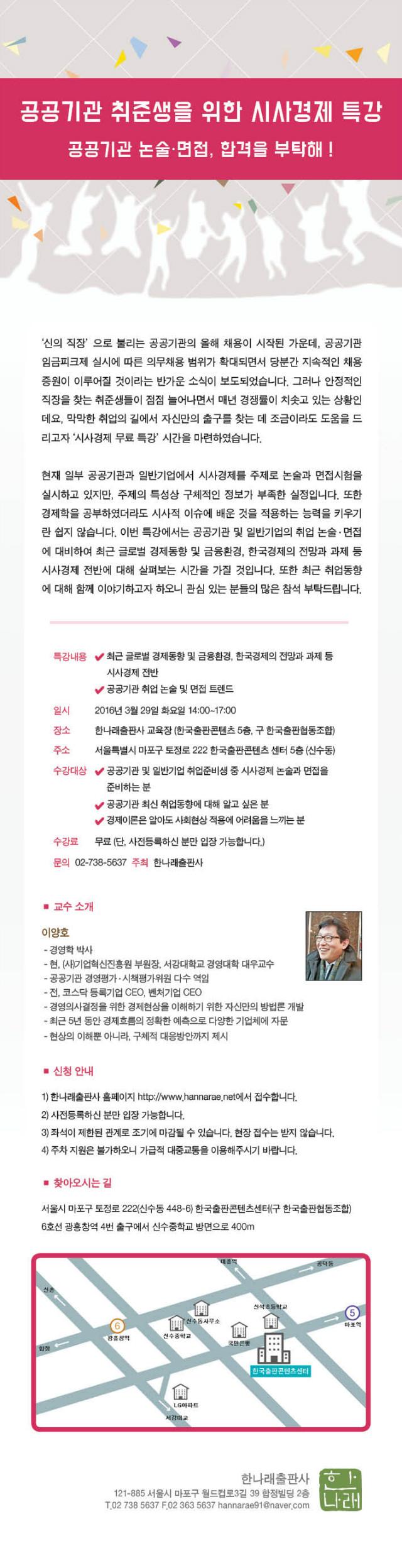 특강_페이지_최종수정3.jpg