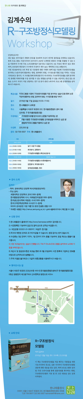 김계수_안내문.jpg